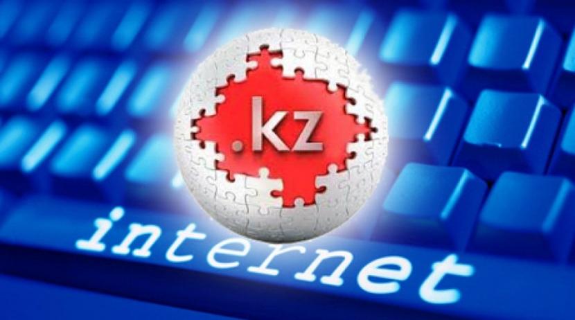 Бесплатный фотохостинг казахстан зачем веб хостинг