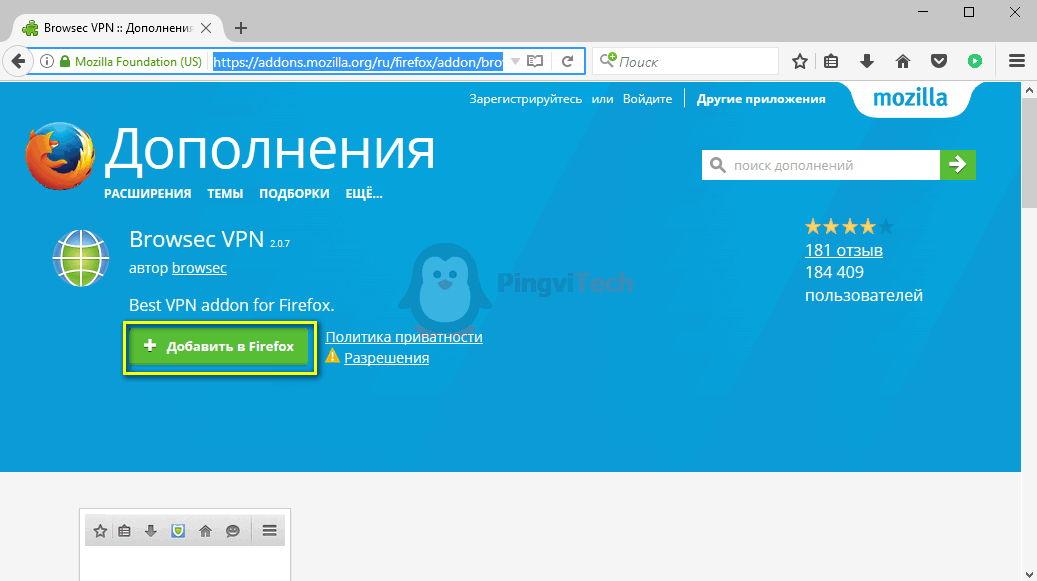 tor browser не менЯет страну гирда