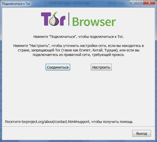 как в tor browser выбрать страну гидра